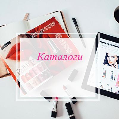 Avon главная купить косметику болгарская роза в киеве